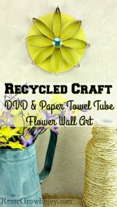 Recycled Craft: DVD And Paper Towel Tube Flower Wall Art